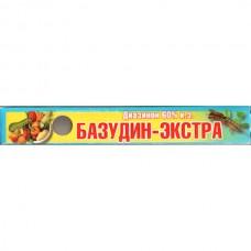 Базудин Экстра 12.5 мл