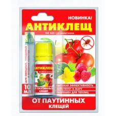 АНТИКЛЕЩ 10 мл