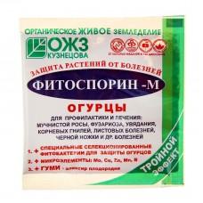 Фитоспорин-М Огурцы