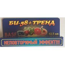 Би-58 Новый 12.5 мл